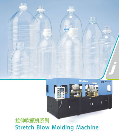 Cover of Stretch Blow Molding Machines brochure