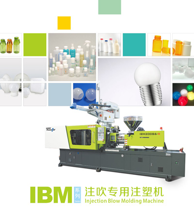 cover of IBM Series Injection Blow Molding Machines Brochure