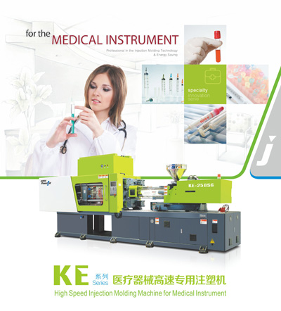 cover of Medical Injection Molding Machine Brochure
