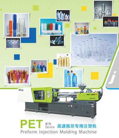 cover of PET Preform Injection Moulding Machines Brochure