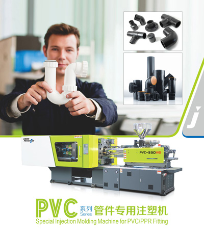 cover of PVC,PPR Fittings Injection Molding Machines Brochure