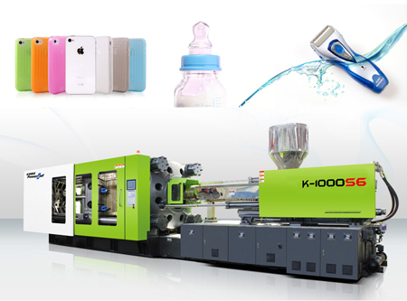 High Speed Injection Molding Machines