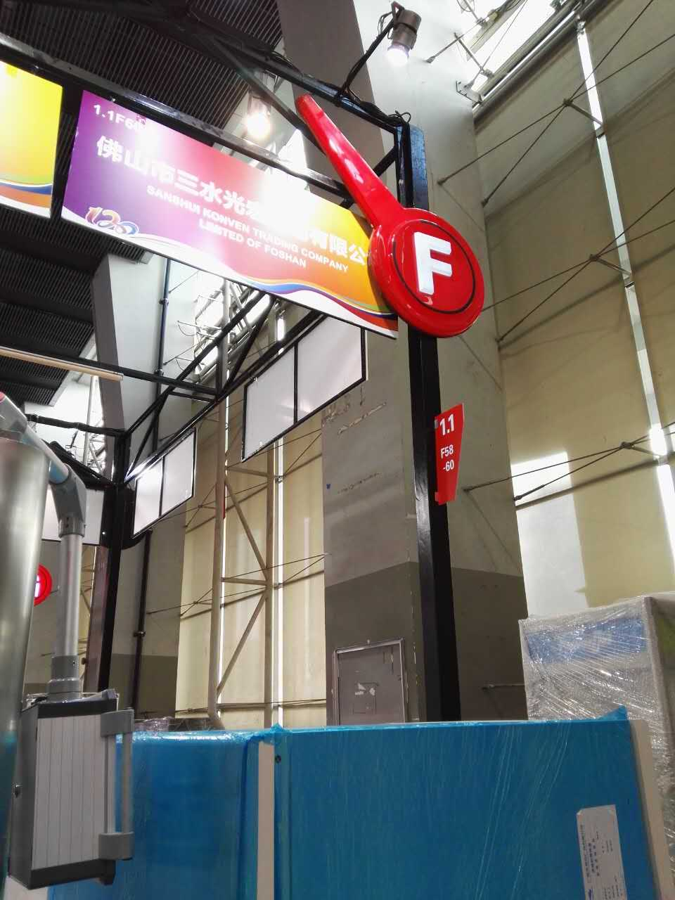 Booth No. in 120th Canton Fair in Guangzhou