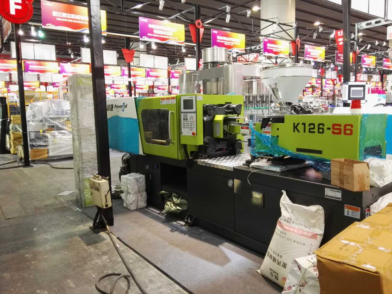 Powerjet thin wall fast food box producing injection molding machine K126-S6