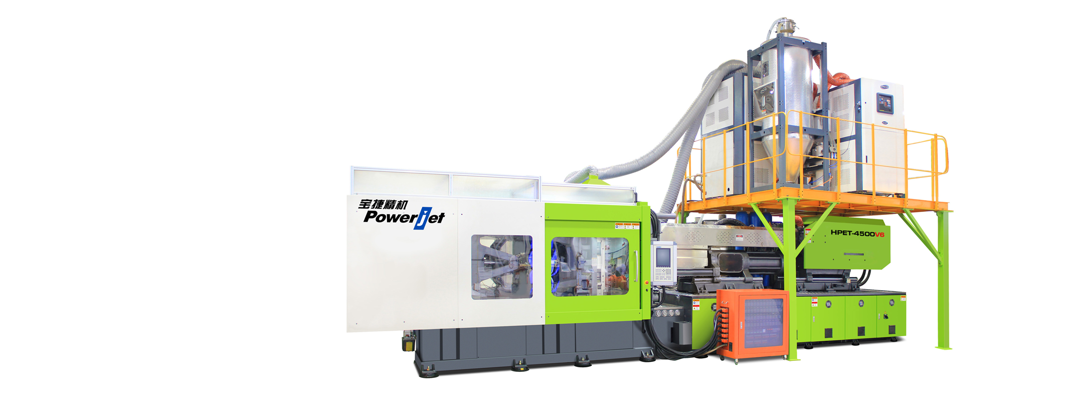 HPET High Speed PET Preform Injection Molding System